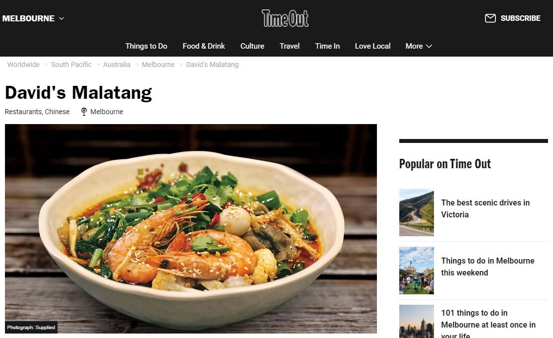 David's Master Pot 大味麻辣烫 - malatang, hotpot, streetfood, Sichuan Mala Tang